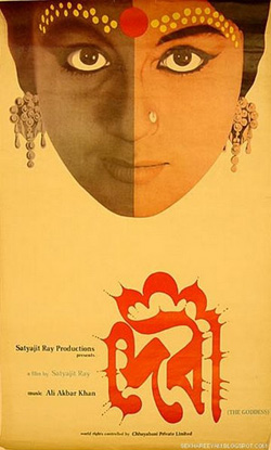 Poster of Satyajit Ray's Bengali film Devi | Photo: Sridhar Chandupatla
