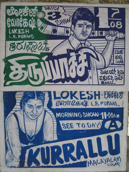 Hand Painted Indian Film Posters Last Phases Of A