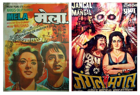 Mela released in 1948 and Jungle Mein Mangal released in 1972 | Photo: aesthunter
