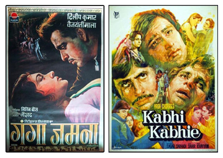 Ganga Jamna released in 1961 and Kabhie Kabhie released in 1967 | Photo: aesthunter
