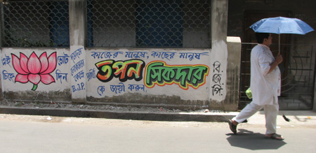 Calligraphic Election graffiti