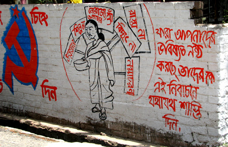Cartoon on a wall during General Elections in India